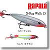 Rapala(ラパラ) X−Rap Walk