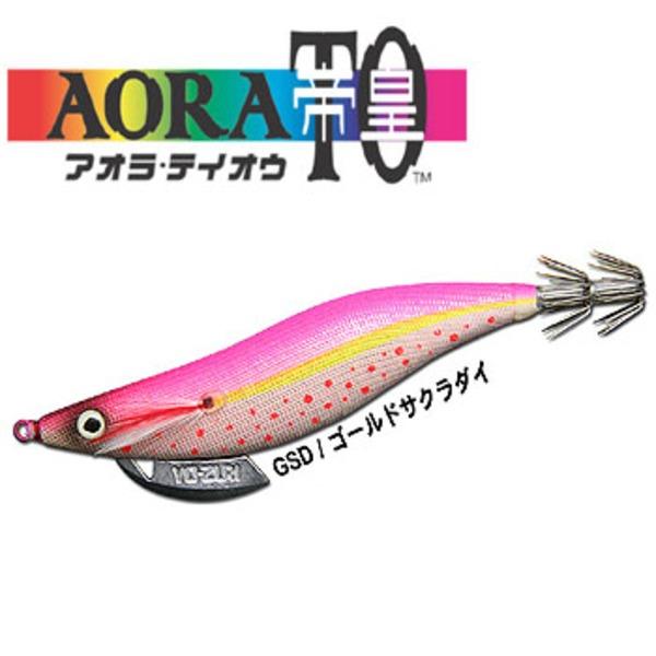ヨーヅリ(YO-ZURI) アオラTO(帝皇) A1426-GSD エギ3.0号