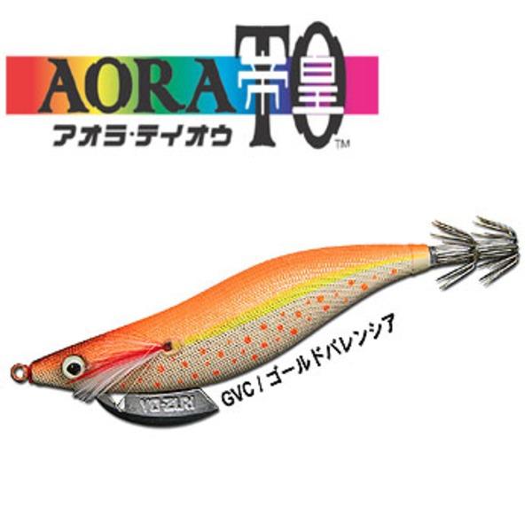 ヨーヅリ(YO-ZURI) アオラTO(帝皇) A1426-GVC エギ3.0号