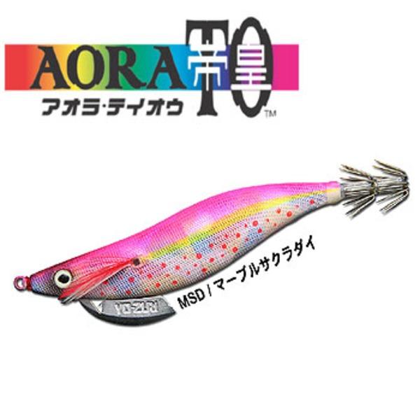 ヨーヅリ(YO-ZURI) アオラTO(帝皇) A1426-MSD エギ3.0号