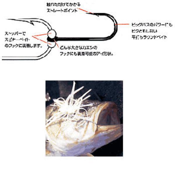 カツイチ(KATSUICHI) トレーラーフックチェイサー TH-1 ワームフック(オフセット)