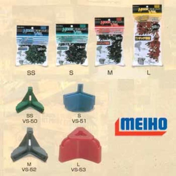 メイホウ(MEIHO) 明邦 VS-51ランカーパック フックカバー