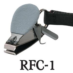 Rapala(ラパラ) フィッシングクリッパー RFC-1