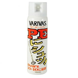 VARIVAS PEにシュッ!【コーティング剤】