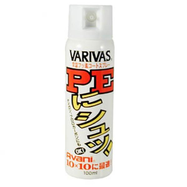 モーリス(MORRIS) VARIVAS PEにシュッ!【コーティング剤】 メンテナンス用品