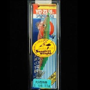 ヨーヅリ(YO-ZURI) アオリーQ大分布巻 2.5号 K10(レッドテープ) A1030-K10
