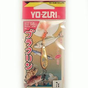 ヨーヅリ(YO-ZURI) ブラクリン E1276-HGR