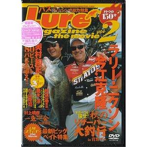 内外出版社 ルアーマガジン・ザ・ムービー Vol.2 DVD150分