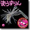 DAMIKI JAPAN(ダミキジャパン) まうすりん 21g #07 メッキシルバー