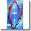 アルミカラーアルマイト4ッ折り玉網 45cm レッド