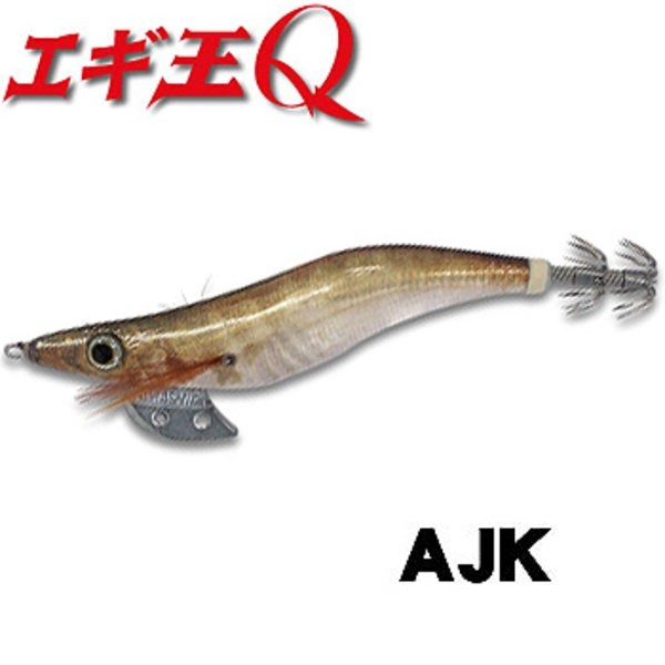ヤマシタ(YAMASHITA) エギ王Q EOQ35AJK エギ3.5号