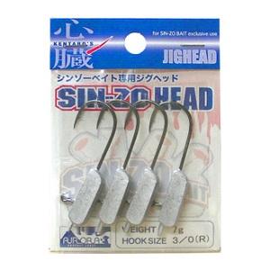 エクストリーム SIN-ZO HEAD(シンゾーヘッド) 7g レギュラーフック アンペイント