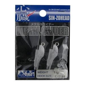エクストリーム SIN-ZOHEADメタルスライダー 11g アンペイント