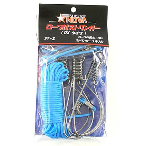 スーパーノバ ロープ付ストリンガーDX ST-02 ストリンガー