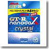 サンヨーナイロン GT−R ナノダックス クリスタルハード 100M