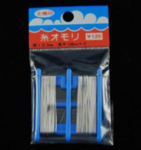 第一精工 糸おもり