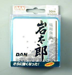 ダン 岩太郎(川釣り用) 渓流用50m