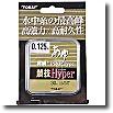 将鱗 あゆPRO Type競技Hyper 30m 0.25号 透明