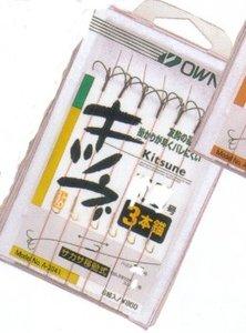 オーナー針 狐 サカサ付3本錨(6組入)スレ 7.5号 茶 33041