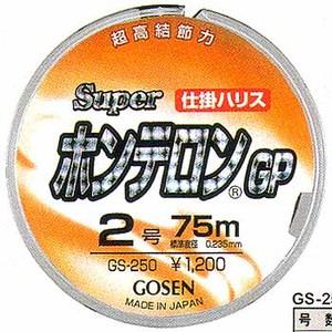 ゴーセン(GOSEN) スーパーホンテロンGP 75m GS250X ハリス100m以上