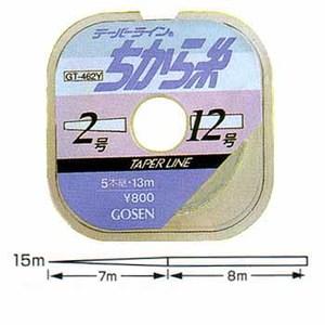 ゴーセン(GOSEN) テーパーライン ちから糸 5本継 GT-462N 投げ用ちから糸