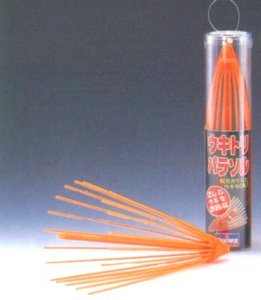 ダイワ(Daiwa)ウキパラソル (流したウキ回収)