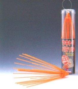 ダイワ(Daiwa) ウキパラソル (流したウキ回収) 4920276 フカセウキ