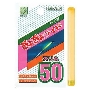 ルミカ ぎょぎょライト 50 スリム A10201 ケミホタル