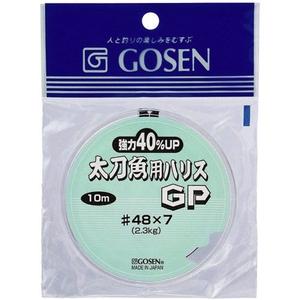 ゴーセン(GOSEN) 太刀魚用ハリス GP 10m GWN-871