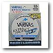 バリバス エクストラプロテクト VEP 150m 8lb/2号 アイスブルー