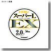 トヨフロン スーパーL EX 50m 2.5号