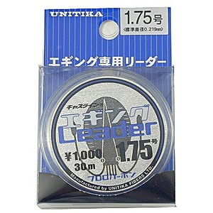 ユニチカ(UNITIKA) キャスライン エギングリーダー 30m