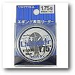 【在庫限り特別価格】 ユニチカ(UNITIKA) キャスライン エギングリーダー 30m 1.75号 ナチュラルクリア