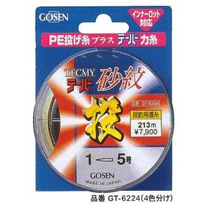 ゴーセン(GOSEN) テクミーテーパー 砂紋 213m GT-6224 投げ用220m