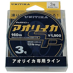 ユニチカ(UNITIKA)キャスライン アオリイカSP 160m