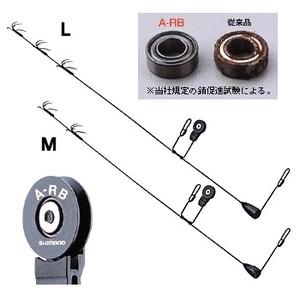 シマノ(SHIMANO) A-RB ラインローラーヤエン YA-001B YA-001B イカ釣り用品(ヤエン)