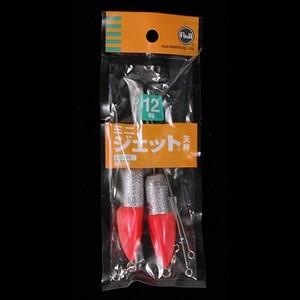 富士工業(FUJI KOGYO) ミニジェット 天秤(2個入り) 6号 2JO-6S