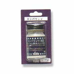 東邦産業 N.T.コンパウンド 塗料(ビン・缶)