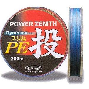 YGKよつあみ パワージーニス スリムPE投 200m D415 投げ用220m