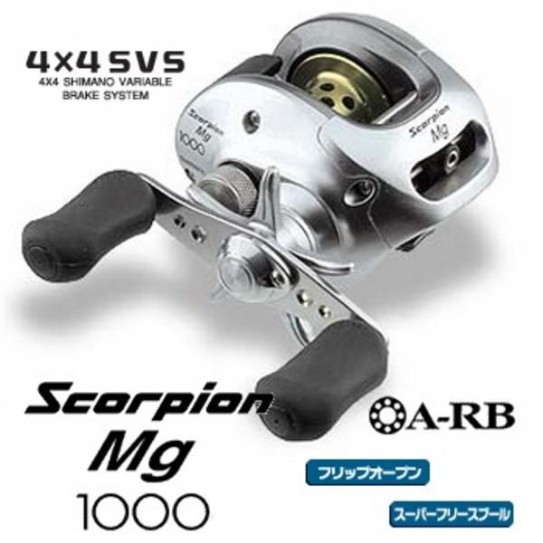 シマノ(SHIMANO) スコーピオン Mg 1000 04 スコーピオン MG 1000 遠心ブレーキタイプ