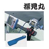 シマノ(SHIMANO) TK-011C 探見丸サイドボード TK-011C サイドボード 電動リール