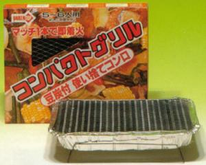 ダイケントップ(DAIKENTOP) 豆炭コンパクトグリル AB-34 BBQコンロ(卓上タイプ)