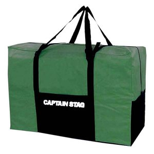 キャプテンスタッグ(CAPTAIN STAG) 輪行袋 16-20インチ向け 折りたたみ自転車用バッグ グリーン Y-5501