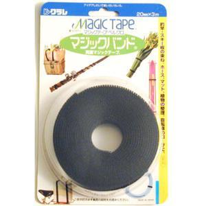 クラレ マジックバンド両面マジック 68291 ナイロンテープ&マジックテープ