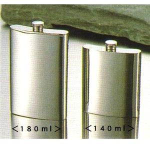 キャプテンスタッグ(CAPTAIN STAG)ステンレス製ポケットフラスコ(角型)140ml