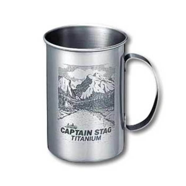キャプテンスタッグ(CAPTAIN STAG) チタン製ビアジョッキ600ml M-1001 チタン製マグカップ