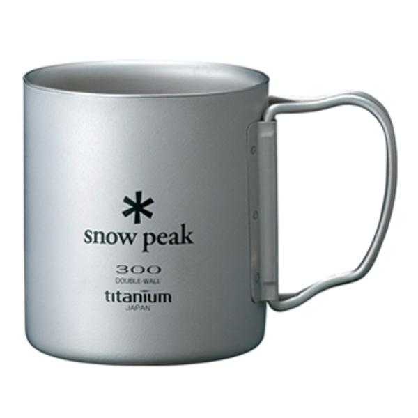 スノーピーク(snow peak) チタンダブルマグ300mlフォールディングハンドル MG-052FH チタン製マグカップ