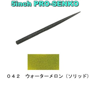 ゲーリーヤマモト(Gary YAMAMOTO) プロセンコー J9P-10-042J