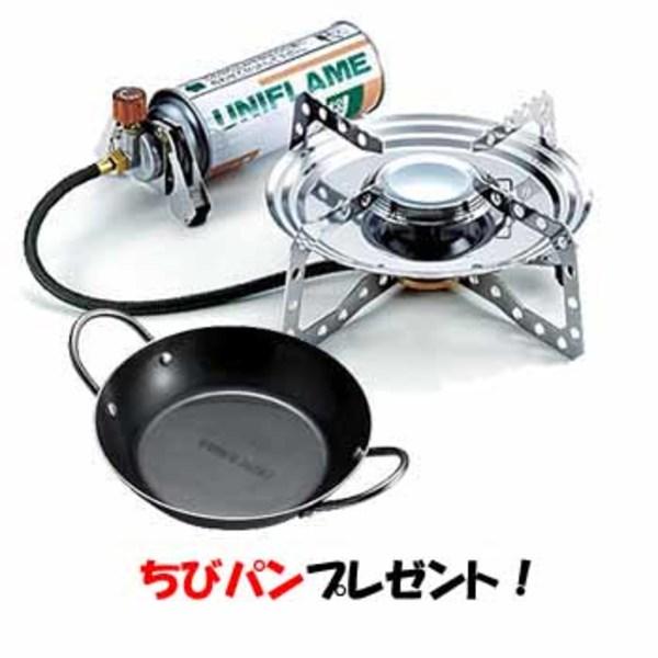 ユニフレーム(UNIFLAME) テーブルトップバーナー・US-D【ソフトBOX付】/ちびパンセット 610138 ガス式