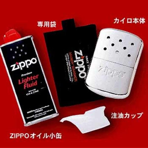 Zippo(ジッポー) ハンディウォーマー ZHW-JF ヒーター